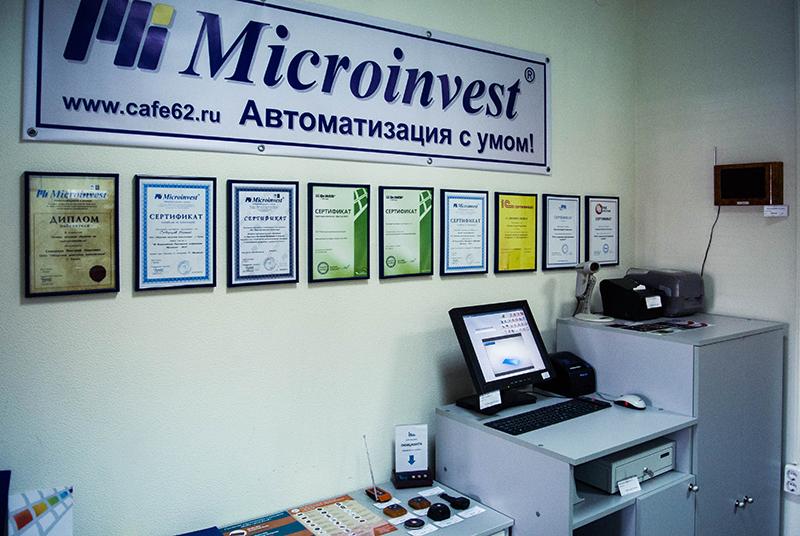 Микроинвест