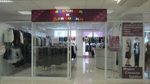 Автоматизация розничного магазина